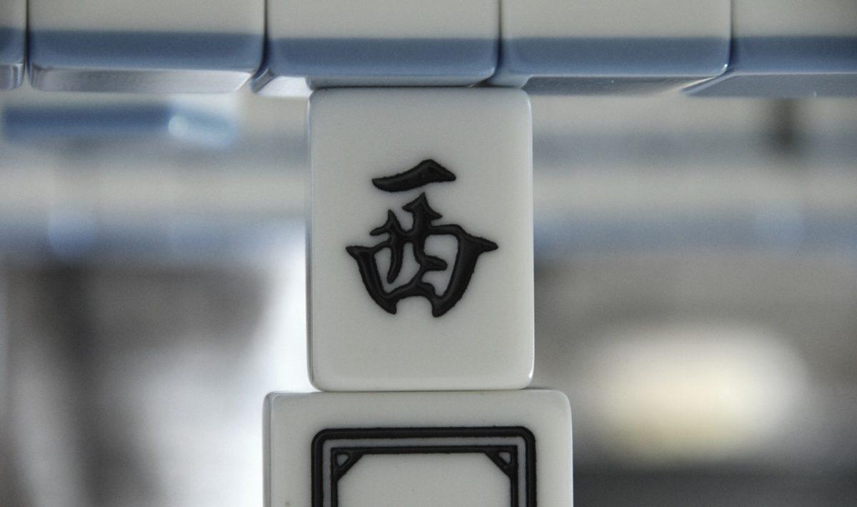 人工智慧打趴人類麻將高手, 下一步又是什麼? -- 日本雀士界名人大讚